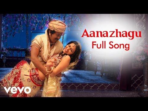 Tenali Raman - Aanazhagu Song | Imman