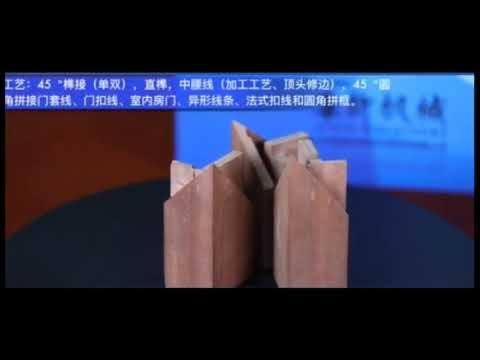 Gewinn Hot Sale Woodworking Machinery CNC Tenoning Machine/ CNC Tenoner 1200C