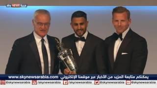 الجزائري محرز أول عربي في قائمة المرشحين للكرة الذهبية