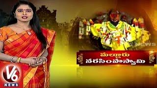 Special Story On Sri Hemachala Lakshmi Narasimha Swamy Temple | Malluru | Telangana Theertham