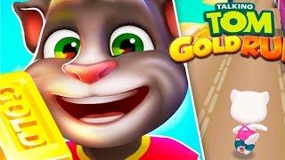 Говорящий Кот Том ЗА ЗОЛОТОМ #1  Игровой мультфильм. Мультик игра видео для детей. # Пушистик