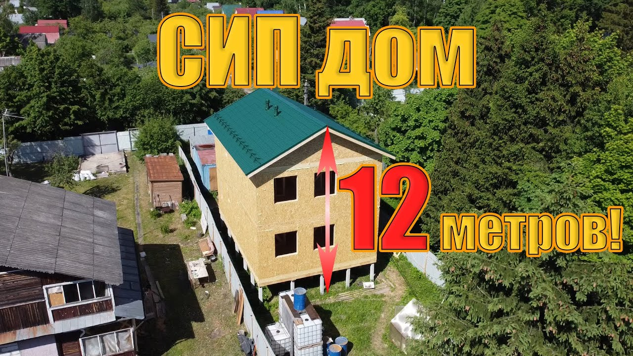 Двухэтажный дом из СИП панелей 140 м2