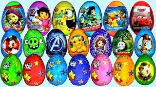 Repeat youtube video 40 Surprise eggs, Маша и Медведь Kinder Surprise Mickey Mouse Disney Pixar Cars 2
