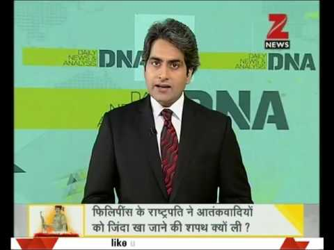 DNA: Comparison between Army and CRPF's preparation for different operations