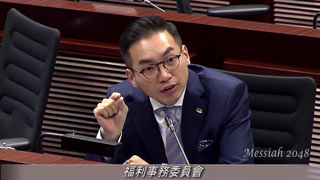楊岳橋:政府安老服務政策,令長者卻步。 - YouTube