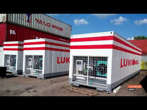 видео: реф.контейнеры 20 и 40 футов|container-depo