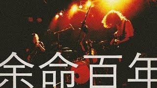 撮影・編集:竹内道宏.