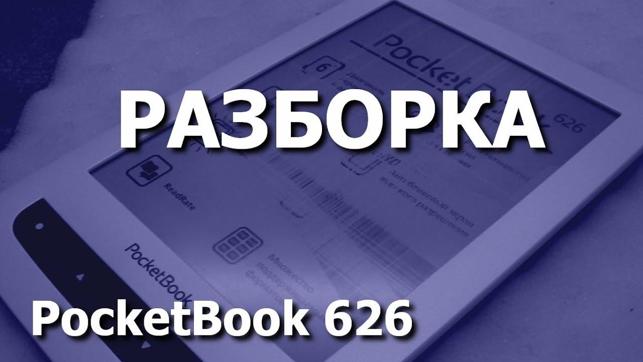 Купить планшеты 8 дюймовые с доставкой и гарантией, лучшие цены на планшеты в. Планшет lenovo tab 4 tb-8504x 8