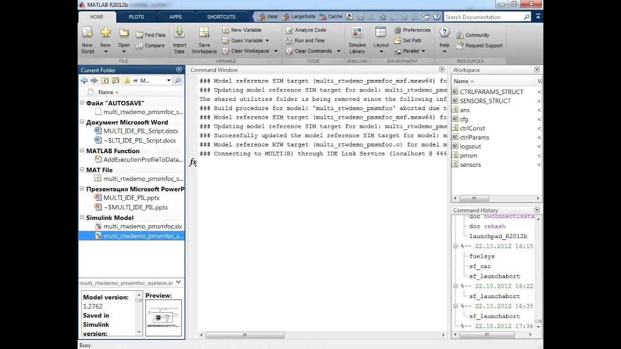 Embedded Coder встречает Green Hills Software