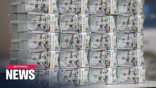 S. Korea's foreign exchange reserves reach US$ 410.7 bil. in June