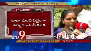Unsure of Telangana MLA seats hike - MP Kavitha - TV9