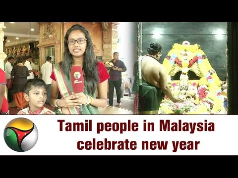 Tamil people in Malaysia celebrate new year | Live report