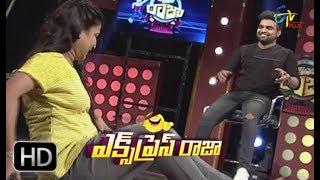 Express Raja   Funny Bite 2   21st June 2018   ETV Plus