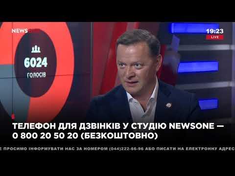 Олег Ляшко: Ляшко: Зеленський приховує від українців, що збирається продавати землю іноземцям