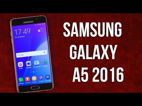 Распаковка Samsung Galaxy A5 2016