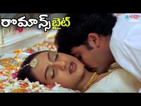 Telugu Romance Byte - 2016