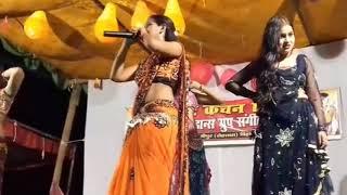 सड़िया कमर में पेन्हादी राजा जी Bhojpuri Dehati Nach Program