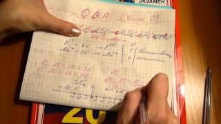 ЕГЭ по химии. Решаем окислительно-восстановительные реакции из части