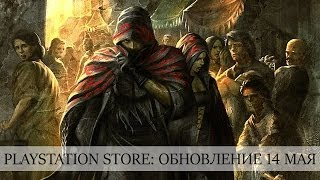 Европейский PlayStation Store: обновление 14 мая