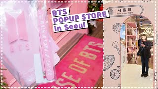 BTS 방탄소년단 팝업 스토어 HOUSE OF BTS   BTS POPUP: HOUSE OF BTS IN S…