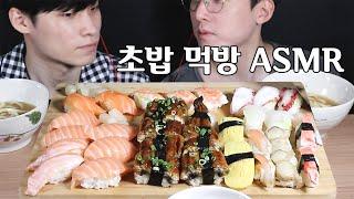 (ASMR먹방)이마트 초밥+우동 먹방 (Brother&…
