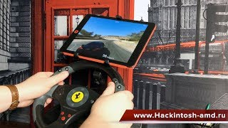 как сделать руль для планшета или смартфона - руль для iPad