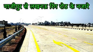 Ring Road , Ghazipur To Lucknow Ring Road Ride , Bike Ride , Harhua Ride , Travel Vikas , Ring Road
