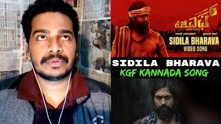 Sidila Bharava Song REACTION KGF Kannada Yash Prashanth Neel Oye Pk