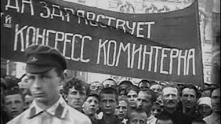 видео Внешняя политика советского правительства в 20-е годы