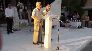 Μνημόσυνο Κύπρου Στο Ζεφύρι - Ταξίαρχος Παν  Σταυρουλόπουλος