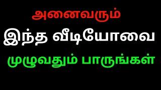 Unacademy free education app tamil screenshot 4