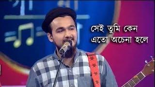 Download Lagu Sei Tumi Keno Eto Ochena Hole Noble Stage performence Magura Bangladesh MP3