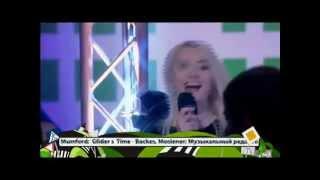 Иджи - Неосторожно (1канал,Карусель ТВ)