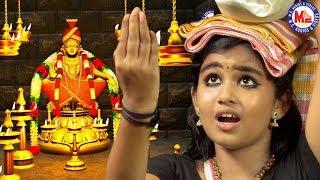 ಬಹಳ ಆಸಕ್ತಿದಾಯಕ ಅಯ್ಯಪ್ಪ ಭಕ್ತಿಗೀತೆ | New Ayyappa Devotional Songs 2018 | Hindu Devotional Song Kannada
