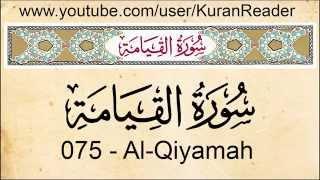 quran-75-surat-al-qiyamah-with-audio-english-translation-and-transliteration-