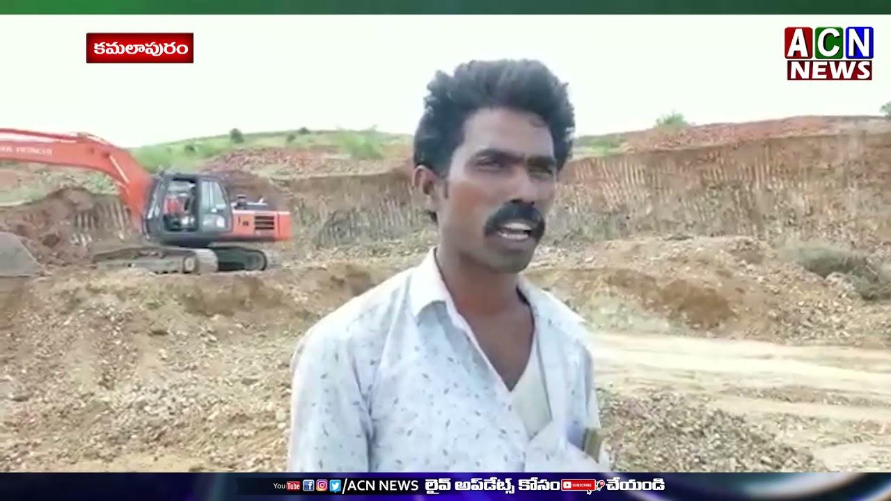 #కడప జిల్లా #కమలాపురంలొ అక్రమార్కులకు అడ్డు.. అదుపు లేకుండా పోతుంది.   ACN News