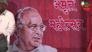 FULL MUSHAIRA, Solapur Mushaira [HD], Org. Mr. MATEEN KAMLE, 04/01/2016, MUSHAIRA MEDIA