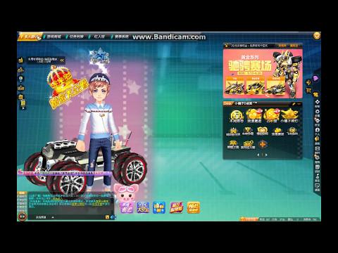 QQ Speed 2 0 Cách thiết lập Locale Emulator để chơi QQ Speed thấy thời gian  mà không cần font
