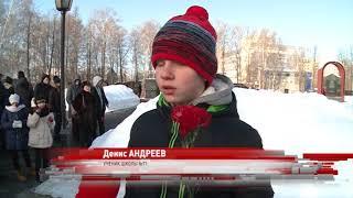 В Ярославле вспоминают защитников Отечества