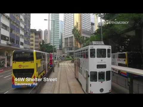 Hong Kong Trip (12/16) - Tram from North Point Terminus to Admiralty MTR Station