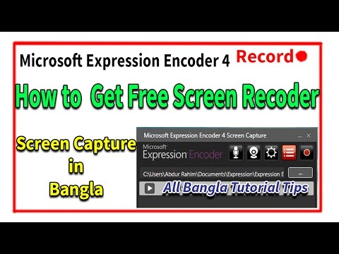 Microsoft Expression Encoder 4 | Screen Recorder & Video Editing | Download & Configure | Bangla2016