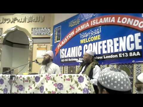 ISLAMIC CONFERENCE ( 2013) Plaistow London