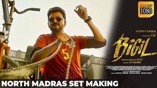 BIGIL: North Madras Set Making - Associate Art Director Chackochen Narrates! | Thalapathy Vijay