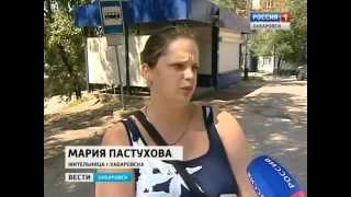 Вести-Хабаровск. Убыточные маршруты в нагрузку