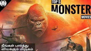 Top 5 Hollywood Monster Movies In Tamil Dubbed | Best Hollywood movies in Tamil | Playtamildub