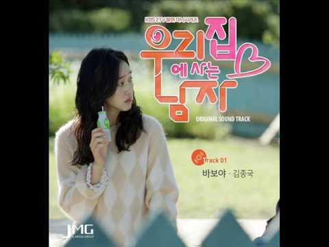 [Single] Kim Jong