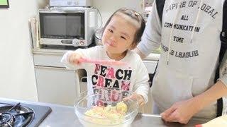 Rino Cook A Potato Salad