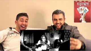 Chotushkone Trailer Reaction   Aparna Sen, Chiranjeet Chakraborty, Goutam Ghosh