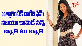 అత్తారింటికి దారేది ఫేమ్ నదియా బెస్ట్ కామెడీ సీన్స్ | Telugu Comedy Videos | TeluguOne