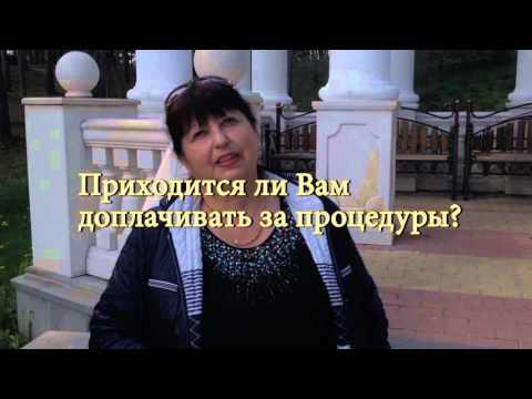 САНАТОРИЙ ЭЛИТА КИСЛОВОДСК ОФИЦИАЛЬНЫЙ САЙТ ГЛАВНАЯ